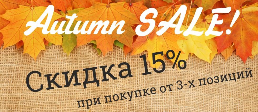 Autumn SALE!!